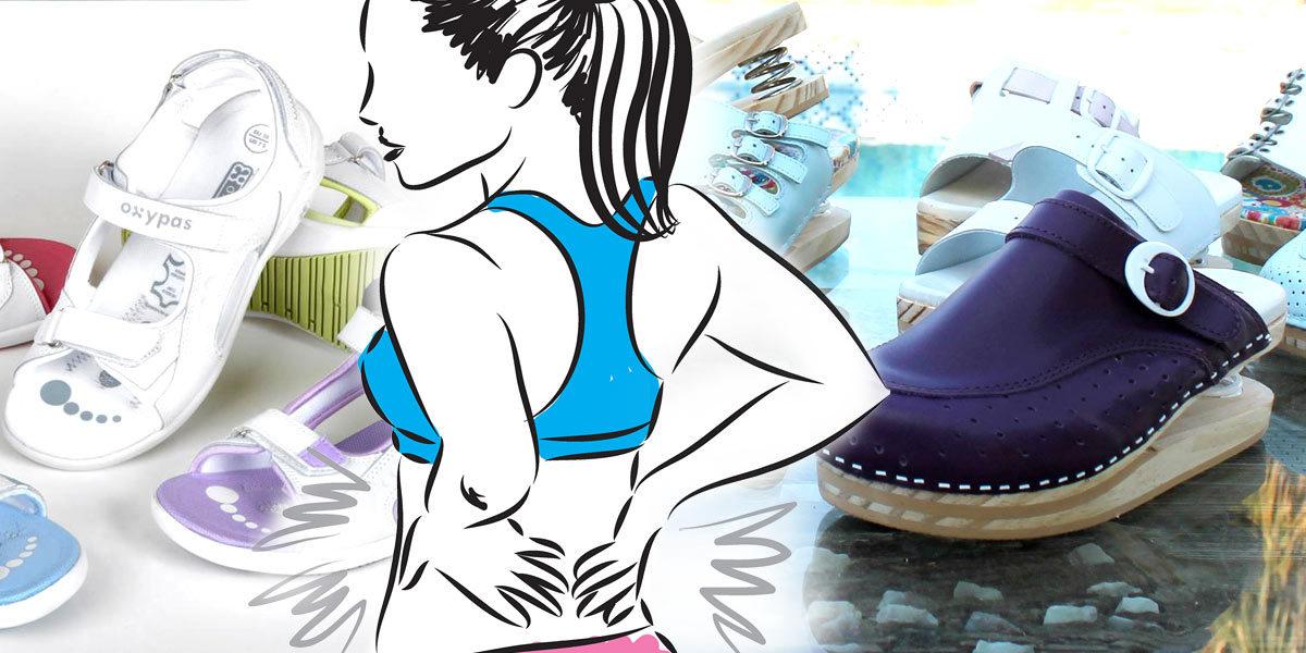 Jestli je něco pro naše nohy, záda, ale i hlavu důležité, je to správné obutí. Zdravotní obuv umí být prevencí celé řady nejen ortopedických potíží.